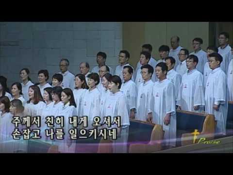 은혜의 강물,  2016.08.07.,  선한목자교회 할렐루야찬양대,  지휘 이경구 권사