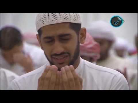 Muhammad Al Muqit Ilahi - ربي اغ�ر لي Gospodaru moj,oprosti mi! My God,forgive me!