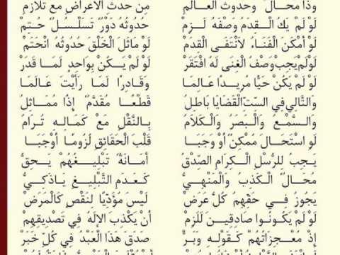 ألفية ابن مالك مشكولة pdf