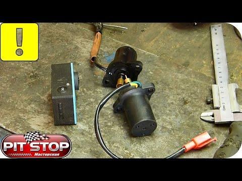 Насколько быстро выдвигается электроклапан?