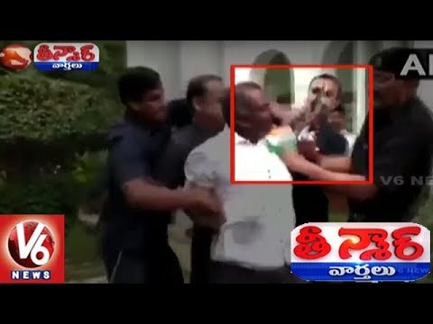 Knife Wielding Man Tries To Enter Into Kerala CM's Bhavan In Delhi, Arrested | Teenmaar News | V6
