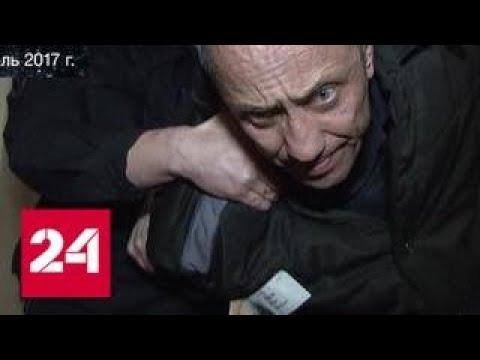 Расследование Эдуарда Петрова: Ангарский маньяк. Новые признания - Россия 24