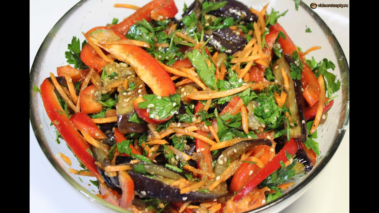 Салат баклажаны по-корейски