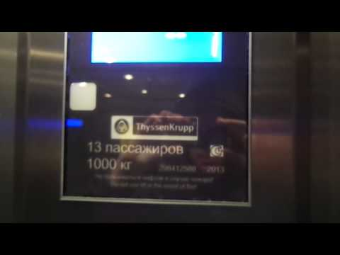 BRAND NEW Thyssenkrupp Synergy MRL Traction Elevator at Zhulebino Metro Station in Moscow, Russia