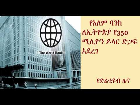DireTube News - Ethiopia: World Bank Extends Us$350 Million Loan to the Agricultural Sector