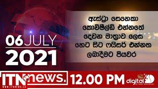 ITN News 2021-07-06 | 12.00 PM