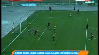 #الدورى_المصرى : الهدف الاول لنادى الداخلية فى مرمى المقاولون عن طريق اللاعب احمد قطاوى