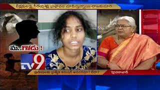 Men are victims of harassment too : Social Activist Krishna Kumari - TV9