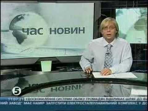 Той самий епізод із випуску новин 5 каналу
