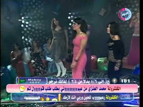 9hab Chouha Tanz Sex