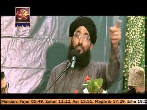 Mufti Hanif Qureshi Luton 03.01.2015 video