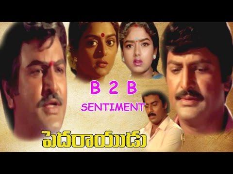 Back To Back Sentiment Scences || Pedarayudu  Movie || Mohan Babu, Rajinikanth, Soundarya