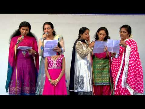 Andelonde Song - Komalalezhuthu Kudumba Sangamam  02 10 2013 video