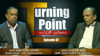 Turning Point | Episode 07 | 23 - 09 - 2020