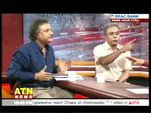 ATN News Talk Show About  Dr  Yunus Part 3