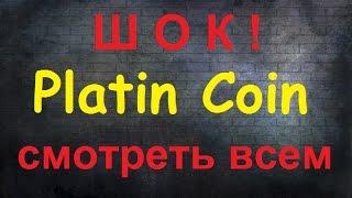 Криптовалюта Платинкоин Platincoin  PLATINCOIN,   PLC Group, REVOLUTION