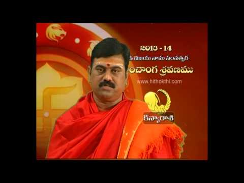 Sri Vijaya Nama Samvatsara (2013-14) Kanya Raasi Phalalu (Te