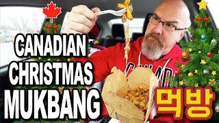 MUKBANG 먹방 | Canadian Christmas Feast in a Car • EATING SHOW