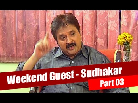 Comedian Sudhakar Special Interview | Weekend Special | Part 3 | NTV