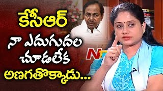 Vijayashanti Reveals Reason Behind Suspension from TRS Party  | NTV