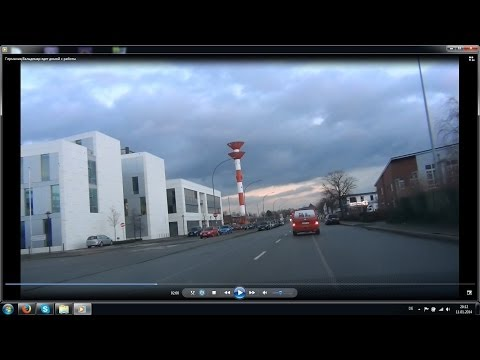 Германия,Вальдемар едет домой с работы