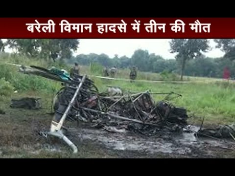 Army helicopter crash while taking flight in Bareilly