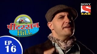 Peterson Hill - Episode 16 - 16th February 2015