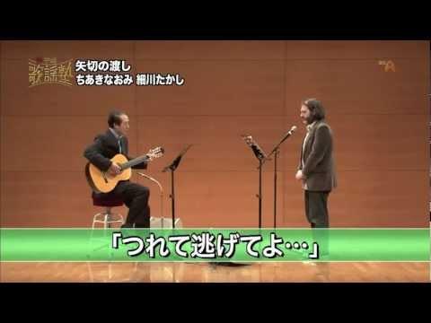 """【平成演歌塾】レッスン生徒 """"ジム・オルーク"""""""