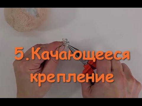 5. Качающееся крепление головы игрушки