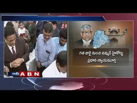 Radhakrishnan Takes Oath as Chief Justice of Telangana High Court | ABN Telugu