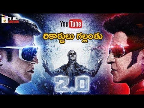 Robo 2.0 TEASER Create Records | Rajinikanth | Akshay Kumar | Shankar | #2Point0 | Telugu Cinema