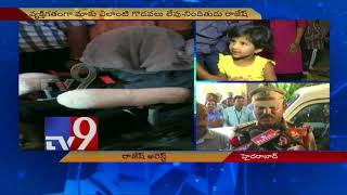 Nagarkurnool Murder -- Police arrests Rajesh  - netivaarthalu.com