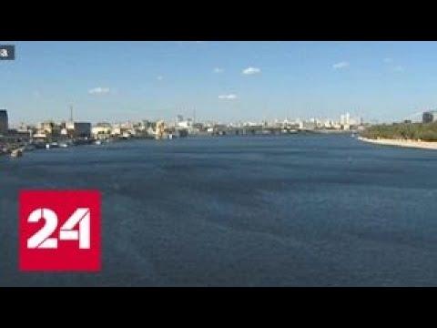 Песочная мафия осушает Днепр - Россия 24