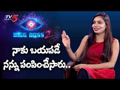 Bigg Boss 2 Telugu Contestant Sanjana Exclucive Interview | TV5 News