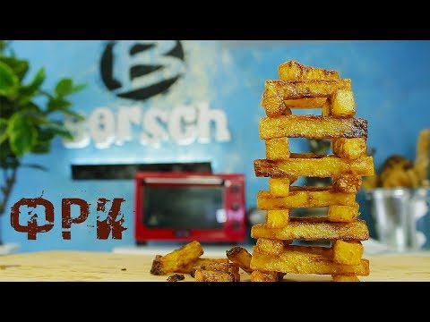 Рецепт картошки фри    French fries