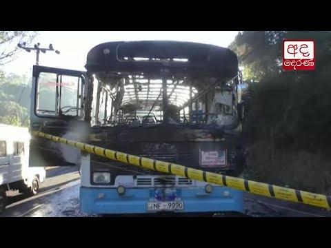 19 injured in diyata|eng