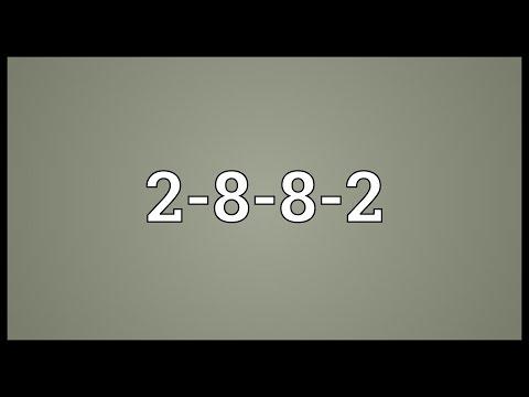 Header of 2-8-8-2