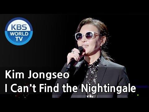Kim Jongseo - I Can't Find the Nightingale | 김종서 - 못 찾겠다 꾀꼬리 [Immortal Songs 2 ENG/2018.05.12]