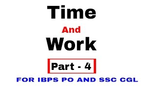 Time And Work Problems Shortcuts and Tricks [In Hindi] Part - 4
