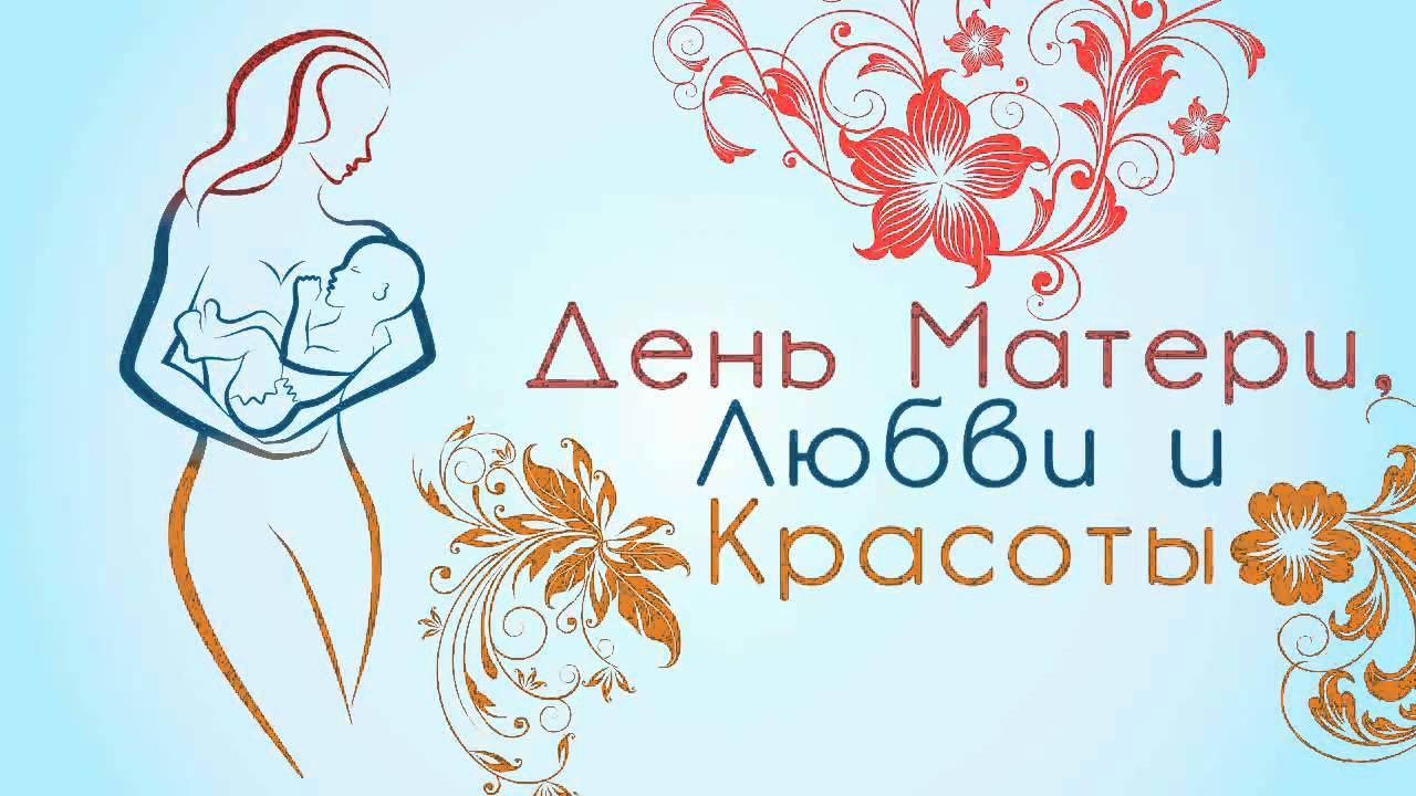 Поздравление 7 апреля в армении 12