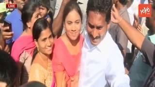 YS Jagan Padayatra | 215th Day Praja Sankalpa Yatra at Kakinada | YSRCP