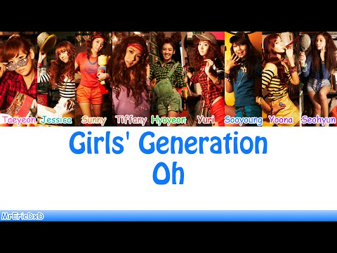 Girls' Generation (소녀시대): Oh! (오!) Lyrics
