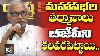 ఎర్రజెండాలదే భవిష్యత్: తమ్మినేని | Thammineni Veerabhadram Press Meet