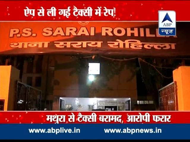 Rape in 'Uber American Taxi' in Delhi