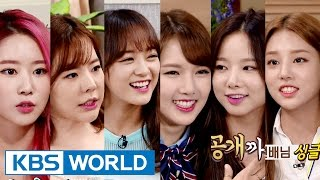 "Happy Together - ""Train to Entertainment"" [ENG/2016.08.18]"