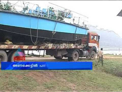 Tamilnadu starts work on raising Mullaperiyar dam level