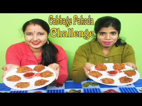 Cabbage Pakoda Eating Challenge | Food Challenge India | Food Challenge