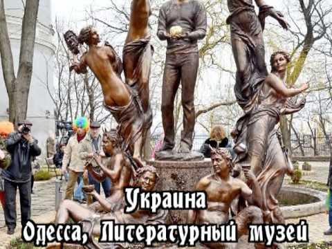 Высоцкий Владимир Семенович - Памятник
