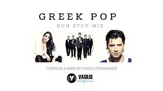 GREEK POP NON STOP Mixed By Vasilis Stergianidis