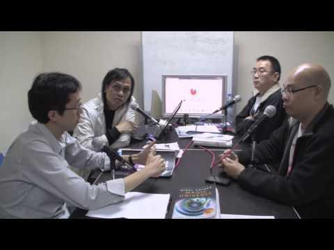 神祕之夜 2012-11-24: 靈異物理學之量子理論與遙視 (3)